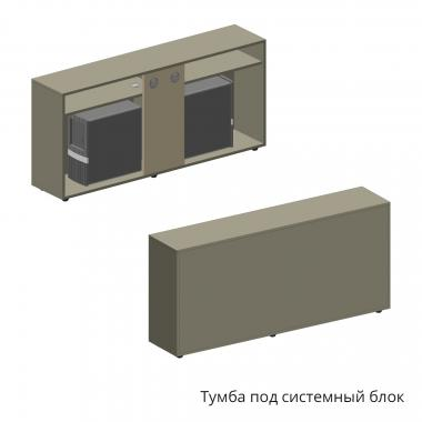 Дизайнерські столи open space Co_d 35-5