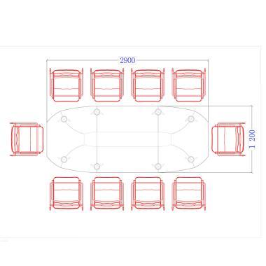 Конференц стол Evolution ДСП - 2