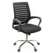 Кресло Фиджи NEW