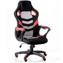 Геймерське крісло Абусе Special4you (E5586)