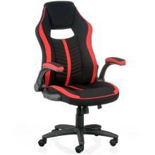 Геймерське крісло Прайм/Prime червоне Special4you (E5555)