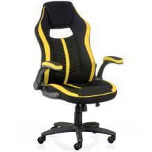 Геймерське крісло Прайм/Prime (E5548) жовте Special4you