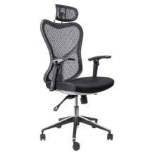 Офісне крісло Батерфляй (Butterfly) Barsky