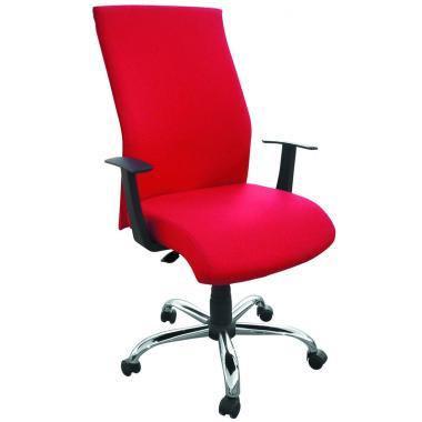 Кресло Неон хром Ткань