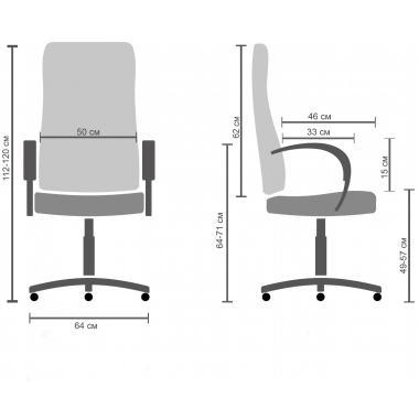 Кресло Надир extra Примтекс