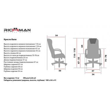 Крісло комп'ютерне Балі Richman