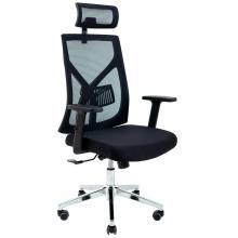 Кресло Электра
