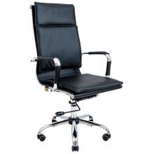 Комп'ютерне крісло офісне Гаваї