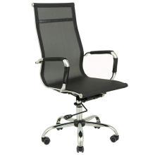 Крісло офісне Кельн CH D-TILT Richman