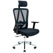 Кресло Тренд