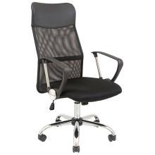 Компьютерное кресло Ультра Richman