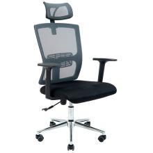 Офисное Кресло Зума Richman