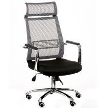Кресло офисное Амазинг Special4you