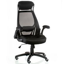 Кресло офисное Бриз 2 Special4you