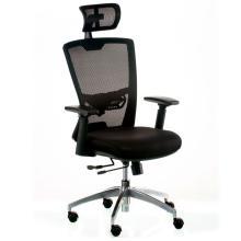 Кресло офисное Дэун Special4you