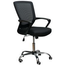 Офісне крісло Марін E0482 Special4you
