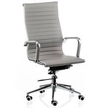 Крісло керівника Солано/Solano сіре Special4you (E4879)