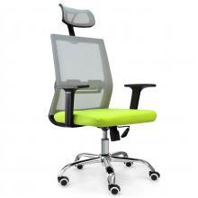 Офісне крісло Zooma Зума сітка