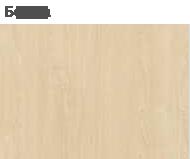 Ящик подвесной Персонал 4/169 11