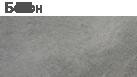 Стол руководителя Урбан 30/2w 8