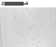 Конференц стол Классик 22/702 4
