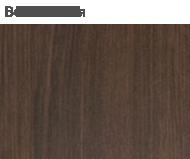 Ящик подвесной Персонал 4/169 9