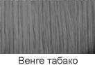 Брифинг приставка Static 27/112 2