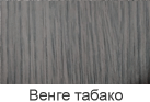 Стол руководителя Статик 27/4 с брифинг приставкой 2