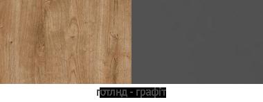 Комплект столов Co_d 35-10 6